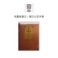 戏墨娃潜江——潜江小艺术家